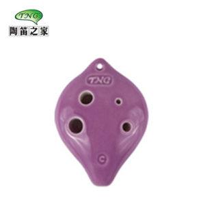 陶笛 T065 6孔 中音 C-補給站樂器旗艦店