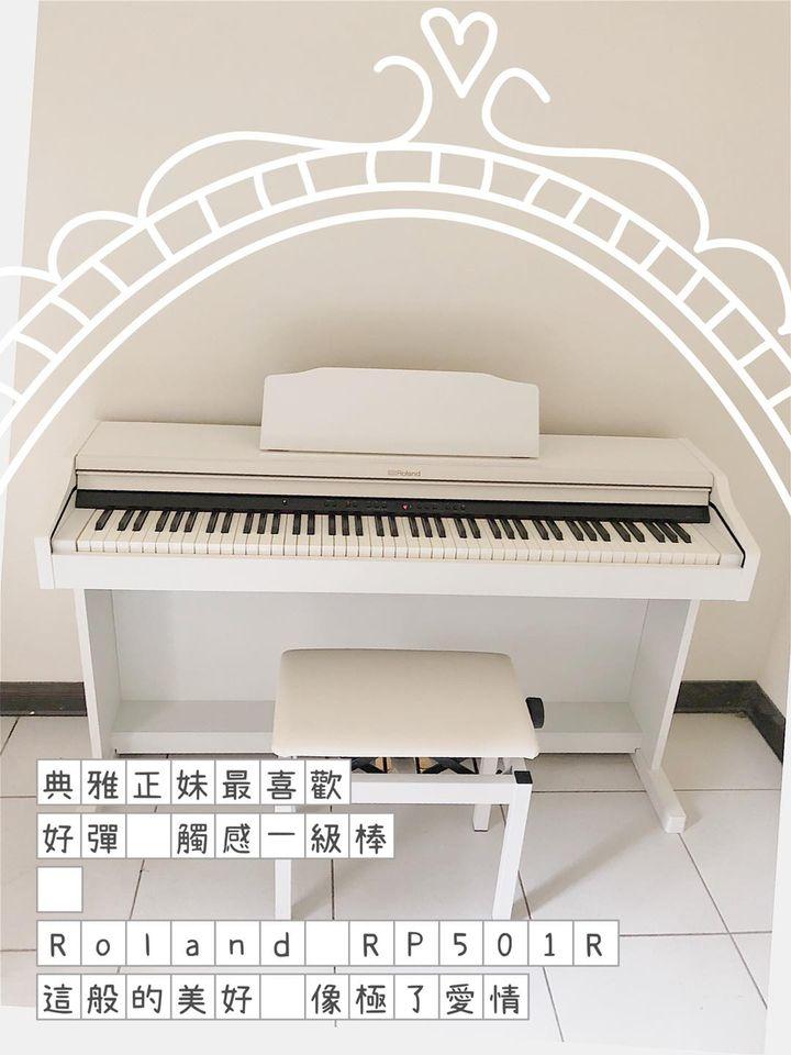 Roland RP501R銷售紀錄 我就是想要現在彈琴